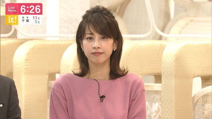 2019年12月05日加藤綾子の画像18枚目