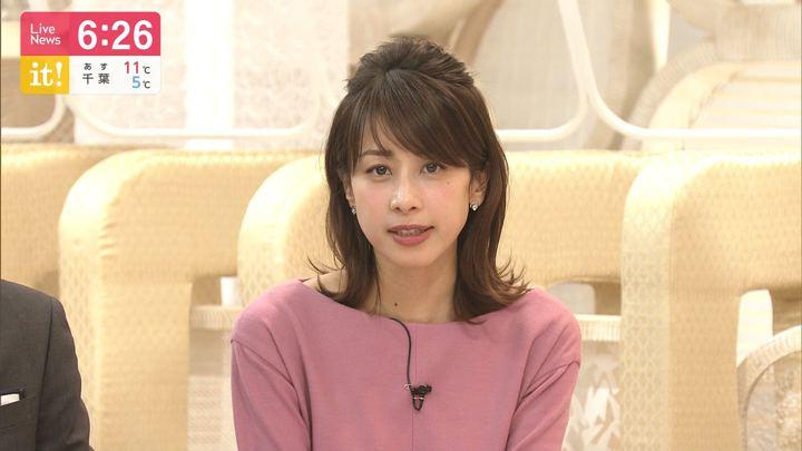 2019年12月05日加藤綾子の画像19枚目