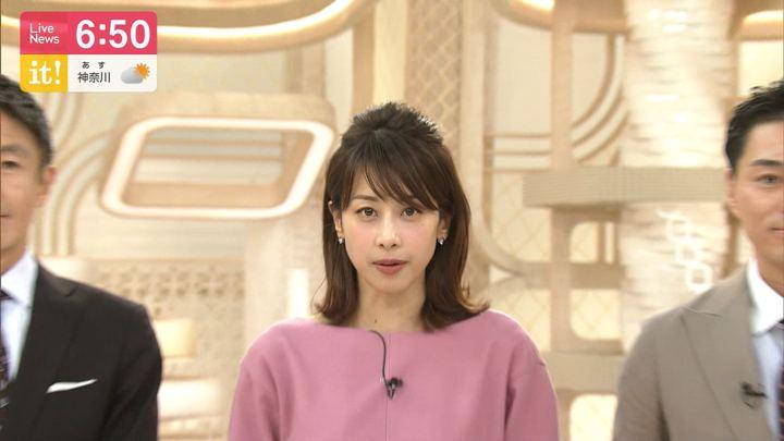 2019年12月05日加藤綾子の画像20枚目