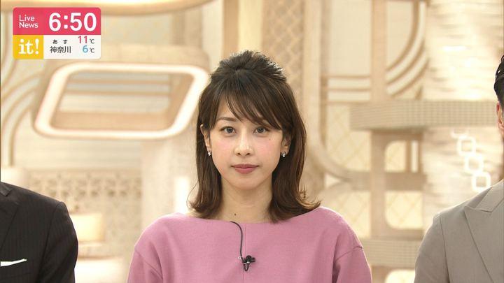 2019年12月05日加藤綾子の画像21枚目