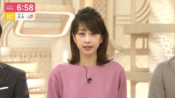 2019年12月05日加藤綾子の画像22枚目