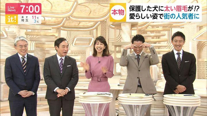 2019年12月05日加藤綾子の画像23枚目