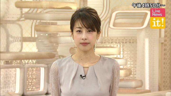 2019年12月06日加藤綾子の画像01枚目