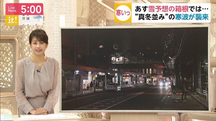 2019年12月06日加藤綾子の画像05枚目