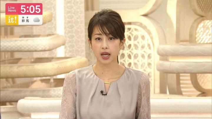 2019年12月06日加藤綾子の画像08枚目