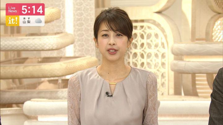 2019年12月06日加藤綾子の画像09枚目
