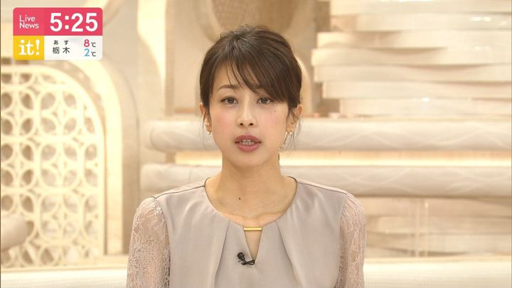 2019年12月06日加藤綾子の画像11枚目