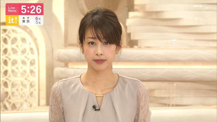 2019年12月06日加藤綾子の画像12枚目