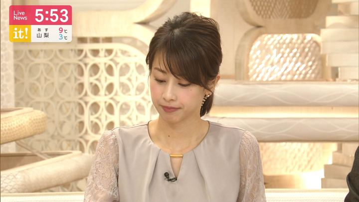 2019年12月06日加藤綾子の画像14枚目