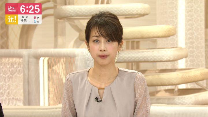 2019年12月06日加藤綾子の画像18枚目
