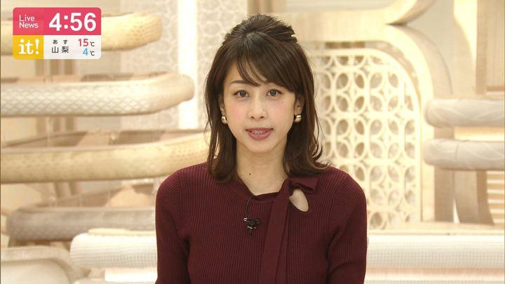 2019年12月09日加藤綾子の画像06枚目