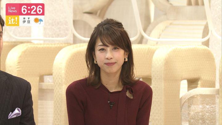 2019年12月09日加藤綾子の画像12枚目