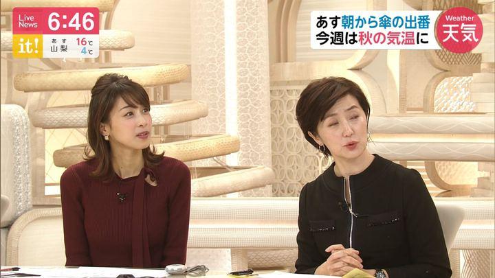 2019年12月09日加藤綾子の画像13枚目
