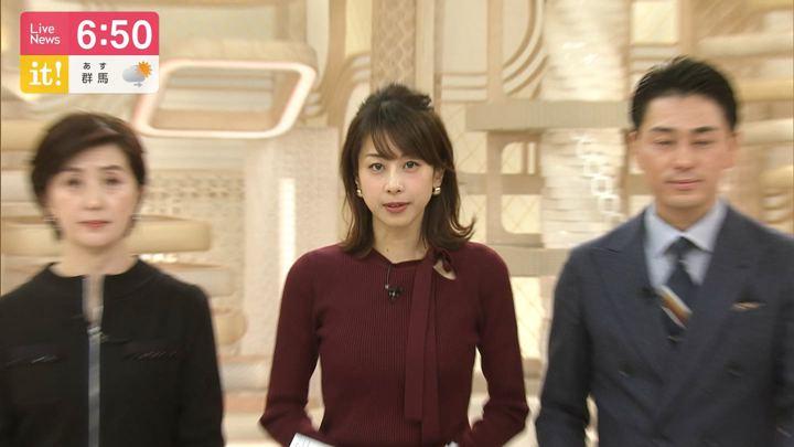 2019年12月09日加藤綾子の画像14枚目
