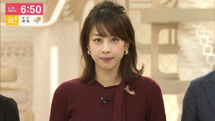 2019年12月09日加藤綾子の画像15枚目