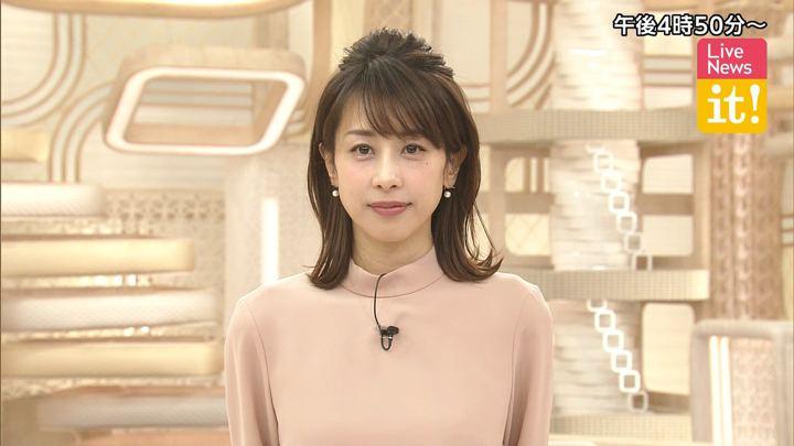2019年12月12日加藤綾子の画像01枚目