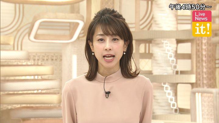 2019年12月12日加藤綾子の画像02枚目