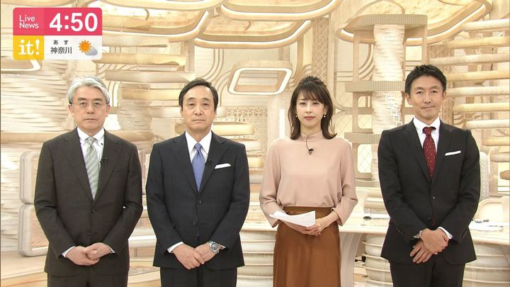 2019年12月12日加藤綾子の画像04枚目
