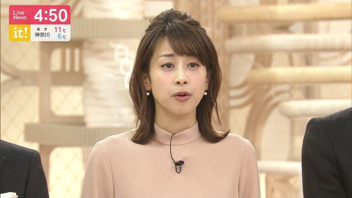 2019年12月12日加藤綾子の画像05枚目