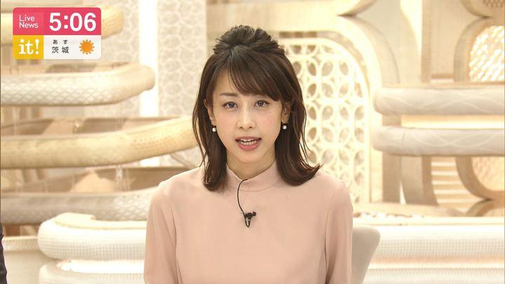 2019年12月12日加藤綾子の画像08枚目