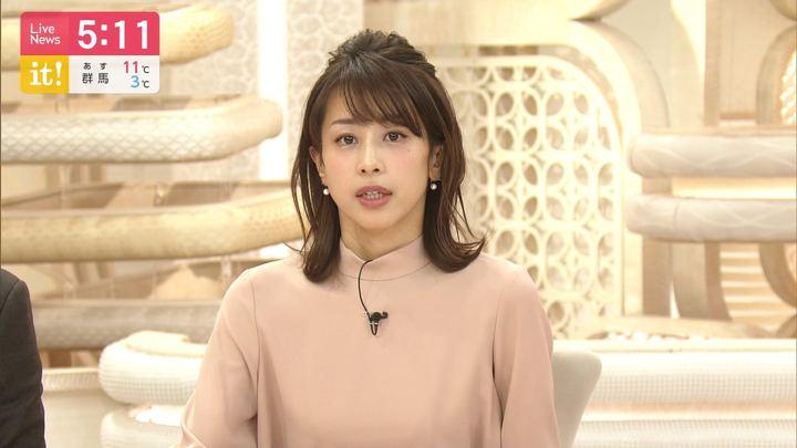2019年12月12日加藤綾子の画像09枚目