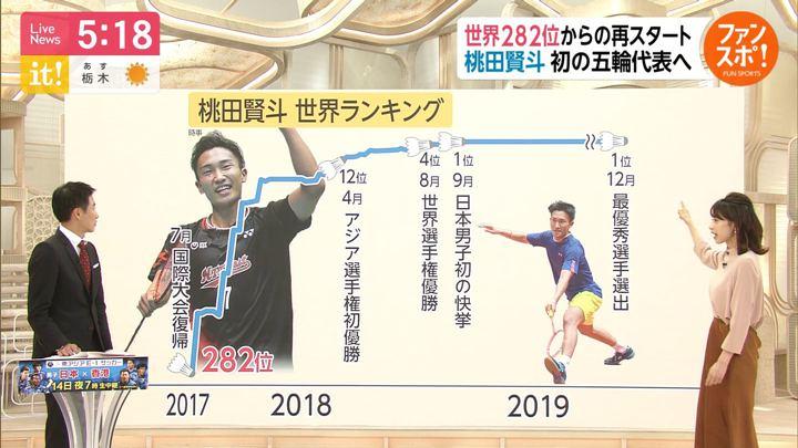 2019年12月12日加藤綾子の画像11枚目