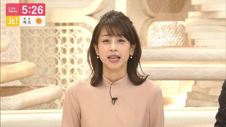 2019年12月12日加藤綾子の画像12枚目