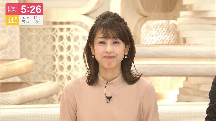 2019年12月12日加藤綾子の画像13枚目