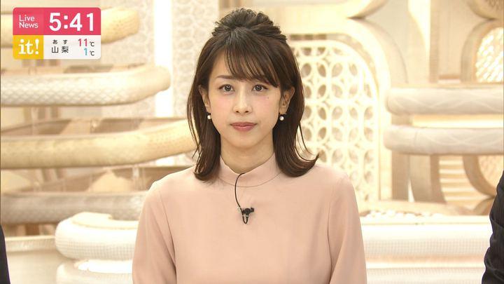 2019年12月12日加藤綾子の画像14枚目