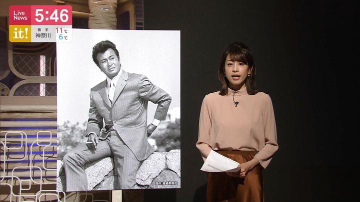 2019年12月12日加藤綾子の画像15枚目