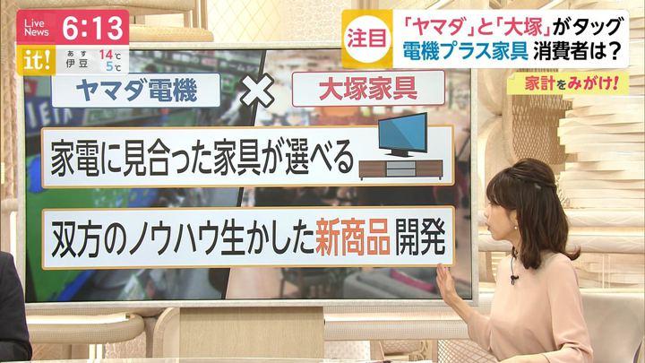 2019年12月12日加藤綾子の画像21枚目