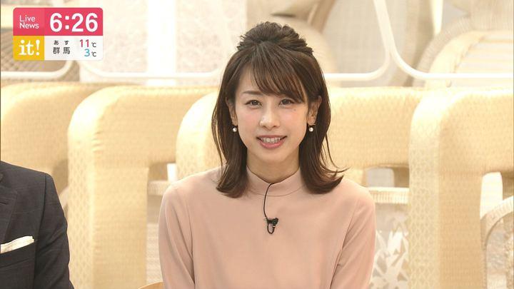2019年12月12日加藤綾子の画像23枚目