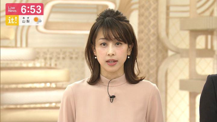 2019年12月12日加藤綾子の画像25枚目