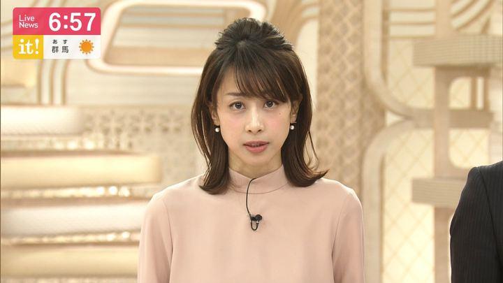 2019年12月12日加藤綾子の画像26枚目