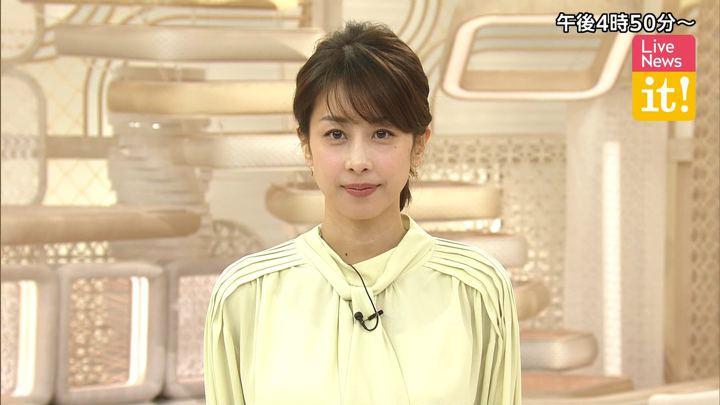 2019年12月16日加藤綾子の画像01枚目