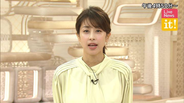 2019年12月16日加藤綾子の画像02枚目