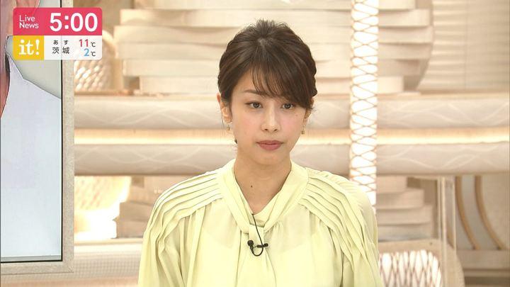 2019年12月16日加藤綾子の画像06枚目