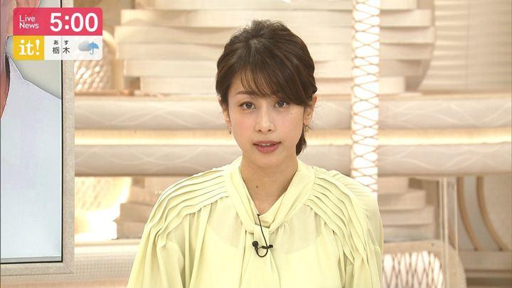 2019年12月16日加藤綾子の画像07枚目