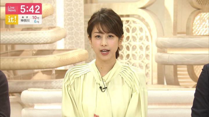 2019年12月16日加藤綾子の画像11枚目