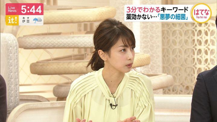 2019年12月16日加藤綾子の画像12枚目