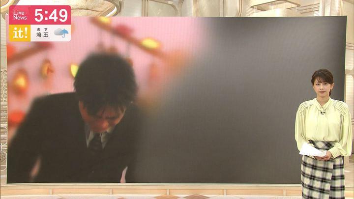 2019年12月16日加藤綾子の画像13枚目