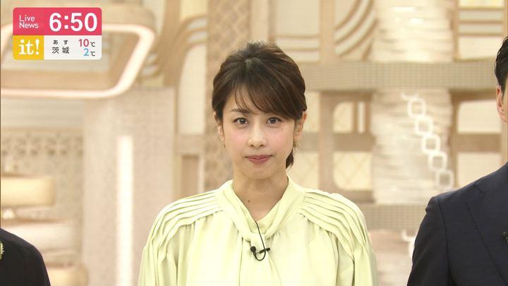2019年12月16日加藤綾子の画像19枚目