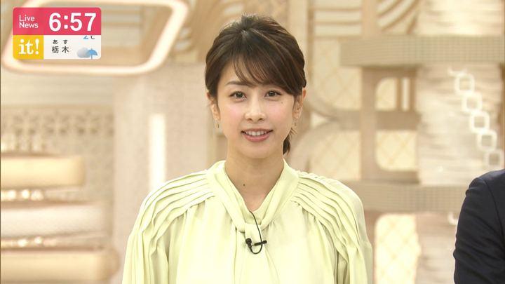 2019年12月16日加藤綾子の画像20枚目
