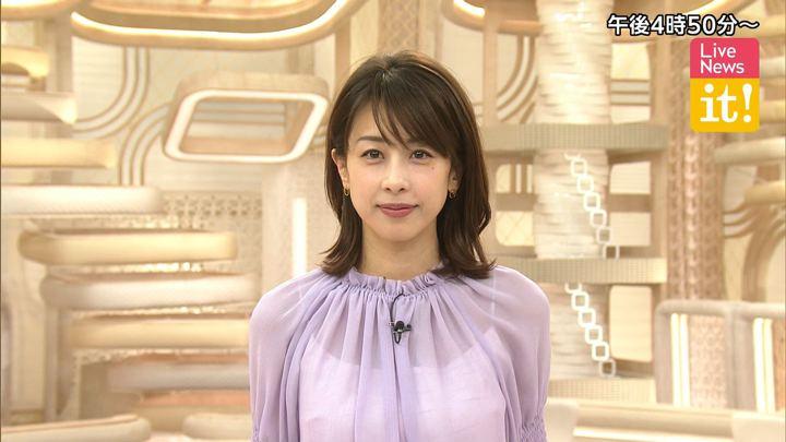 2019年12月17日加藤綾子の画像01枚目