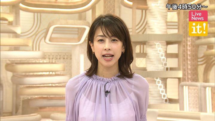 2019年12月17日加藤綾子の画像02枚目