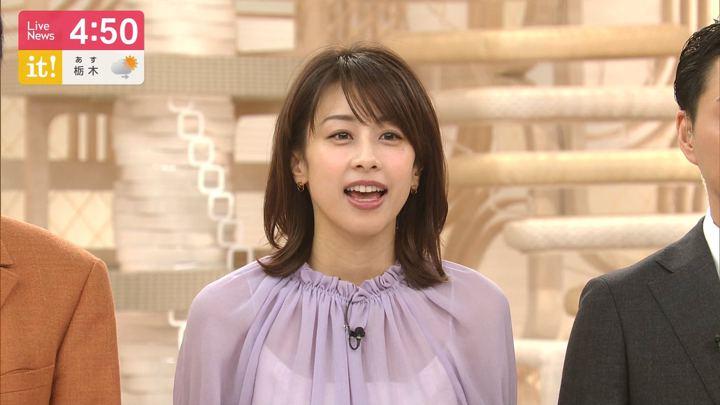 2019年12月17日加藤綾子の画像04枚目