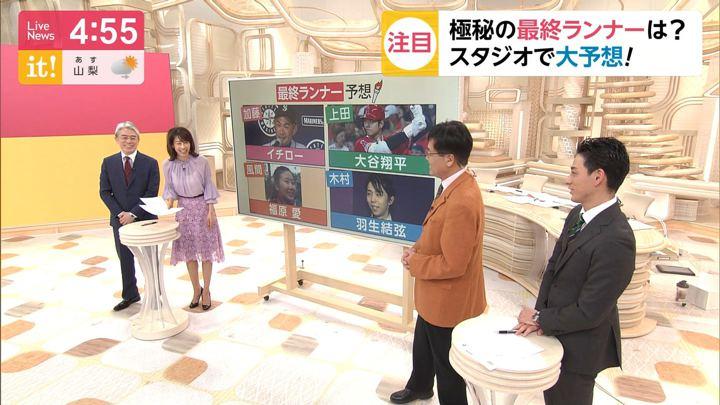 2019年12月17日加藤綾子の画像07枚目