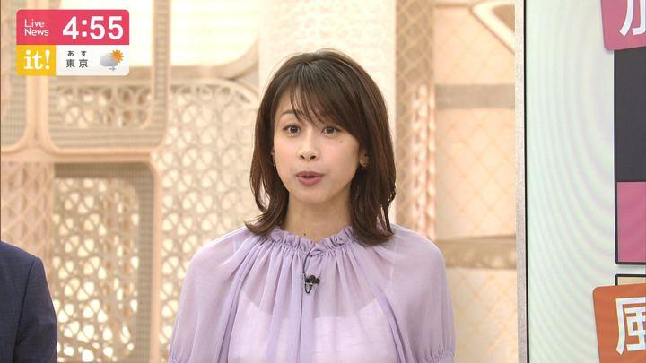 2019年12月17日加藤綾子の画像08枚目