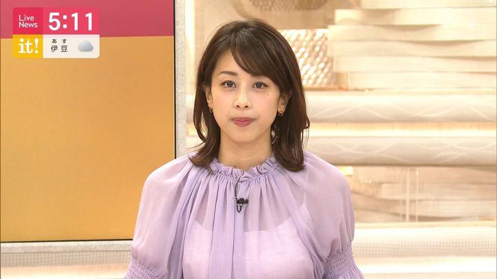 2019年12月17日加藤綾子の画像11枚目