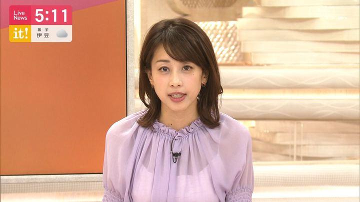 2019年12月17日加藤綾子の画像12枚目